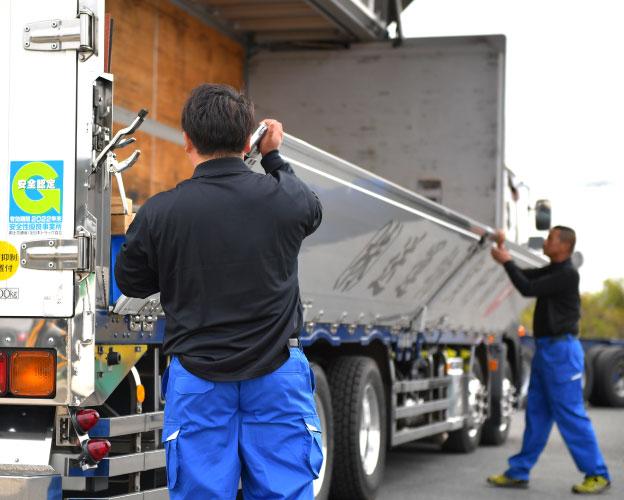 一般区域貨物運送業