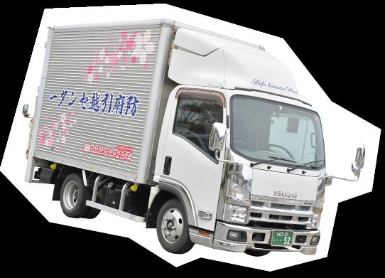 車両紹介01