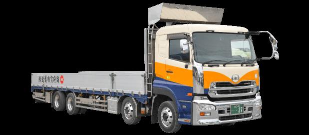 防府貨物運送株式会社